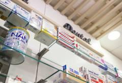 Farmacia Hierbabuena – Madrid